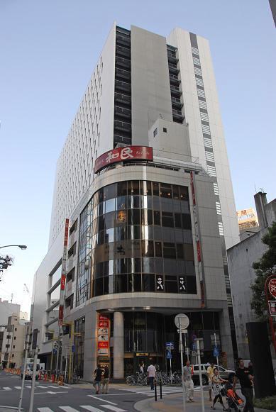 愛知県産業労働センター(ウインクあいち:WINC AICHI) 名古屋市・超高層オフィスビル 愛