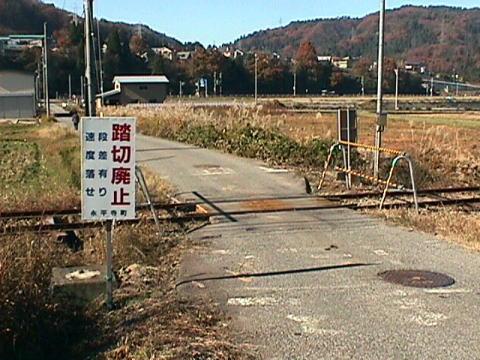 京福電気鉄道 永平寺線