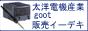 太洋電機産業 goot(グット)の販売は「イーデンキ」