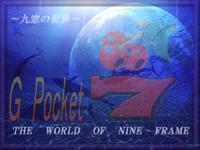 G Pocket BBS