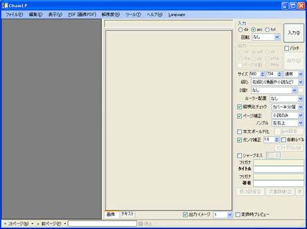 itextsharp html to pdf c