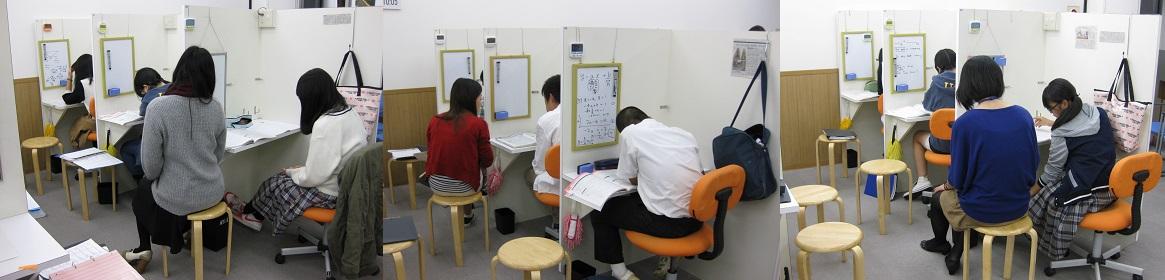 中学生高校生教室風景