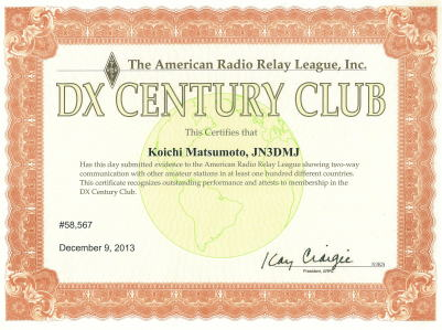 JN3DMJ's Website of QRP and Homebrew Transceivers