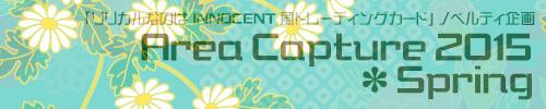 AC2015Spring