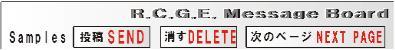 R.C.G.E._Message_Board