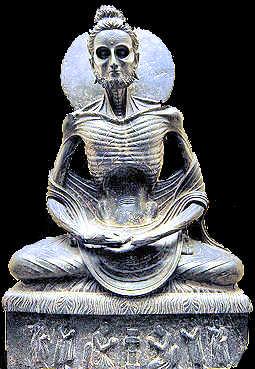 苦 行 像  仏陀の生涯