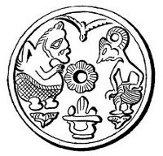 Benarkah uang arjuna ini ada ? dari sisi numismatik tentu saja
