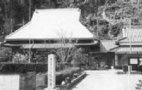 地名の起源「鶴居」 -鶴居-