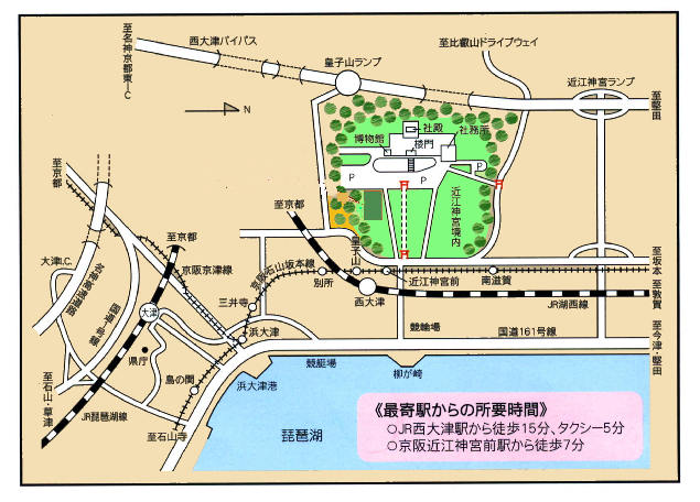 近江神宮善庵 地図