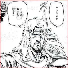 トキ (北斗の拳)の画像 p1_17