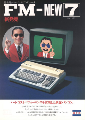 line パソコン 版 の