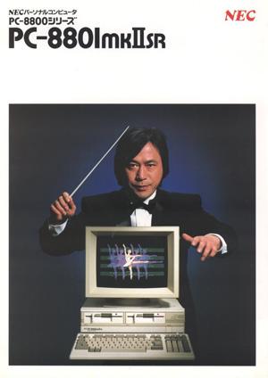 music fm pc に