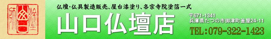 山口哲治の画像 p1_2