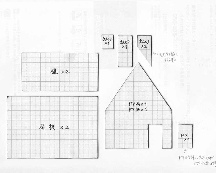 すべての講義 星 型紙 ダウンロード : お菓子のお家♪ヘクセンハウス ...